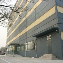 北京1U服务器托管