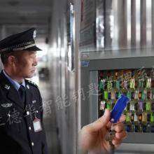 供应监狱看守所钥匙智能管理系统批发