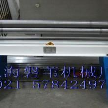 磐苇三辊非对称式卷板机