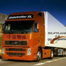 外贸产品到香港整车包车图片