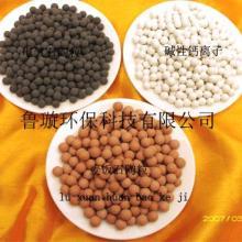 供应碱性球能量碱性钙离子活化球