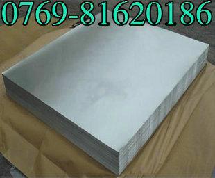 铝及铝合金5052进口防锈铝板图片/铝及铝合金5052进口防锈铝板样板图 (2)