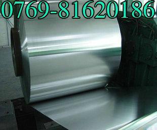 铝及铝合金5052进口防锈铝板销售