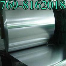 供应铝及铝合金5052进口防锈铝板 进口5052铝带铝卷图片