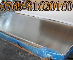 进口7075铝板价格销售