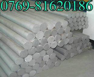 铝及铝合金5052进口防锈铝板图片/铝及铝合金5052进口防锈铝板样板图 (4)