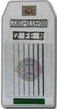 供应透度计 透度板 透度计厂家透度透度计透度板透度计厂家透度
