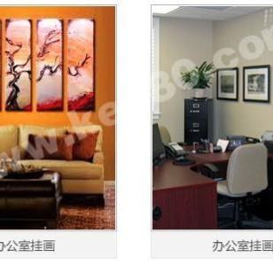 深圳办公室挂画制作办公室挂画图片