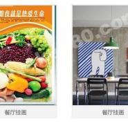 深圳办公室挂画制作深圳办公室挂图片