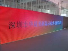 华夏光彩显示技术图片