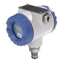 供应智能型防爆压力变送器 压力液位温度传感器