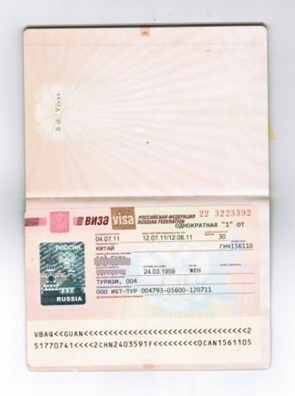 """俄施行免签颁""""球迷护照""""天下杯线路热销【委派义务那边交】"""