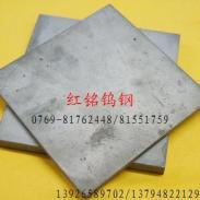 株洲耐磨硬质合金板材图片