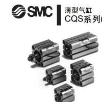 SMC机械式无杆气缸MY1B32-700L/苏
