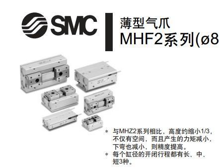 供应龙华点胶机灌胶机用的SMC增压缸VBA2100-03-GN是在