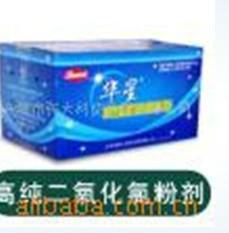 廣州綠消丹化工科技有限公司