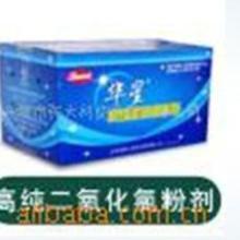 供应广东广州高效空气消毒剂供应商批发