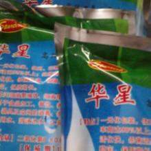 供应餐具茶杯等消毒剂消毒片粉剂液体图片