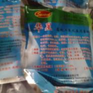 广州消毒粉/二氧化氯/强氯精/优氯图片
