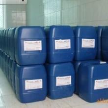 供应消毒液水厂消毒,纯净水矿泉水包装桶消毒批发