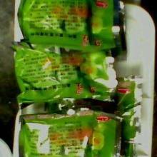 供應藍綠藻的殺滅法批發