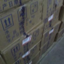 供应蔗糖加工生产中的应用消毒粉图片