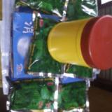 供应自来水长绿苔如何处理华星消毒药剂帮你忙有涉水证号药剂