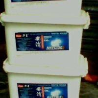 聚维酮碘消毒剂生产厂家