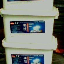 供應聚維酮碘消毒劑生產廠家圖片