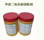汕头脱硫剂图片
