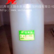 供应涂料油漆油墨防结皮剂