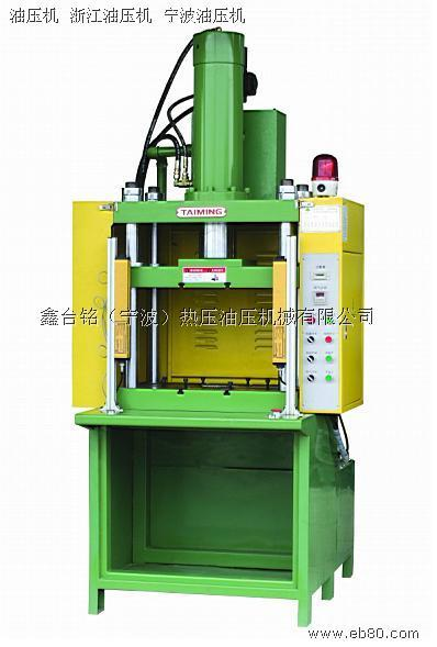 供应压铸翻转油压机图片