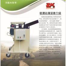 上海黄浦铝渣回收机,铝渣回收机供应商,上海铝渣回收机回收厂家,上海黄浦铝渣回收机图片
