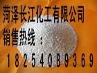 供应TCCA消毒剂杀菌剂净水剂漂白剂灭藻剂除臭剂批发