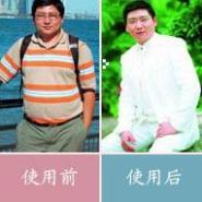揉肚子减肥方法视频曲美减肥药有图片