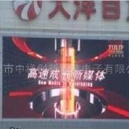 供应辽阳户外LED大屏幕投放广告