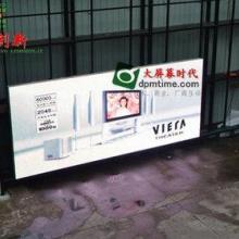 供应广西钦州贵港P10户外LED显示器材