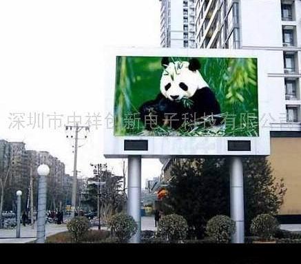 供应广西桂林梧州P10户外LED显示器材