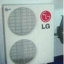 沈阳TCL空调维修售后指定单位价格表