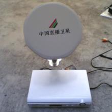供应沈阳卫星天线安装