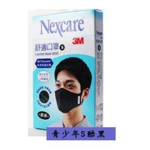 3M防护面具口罩价格图片