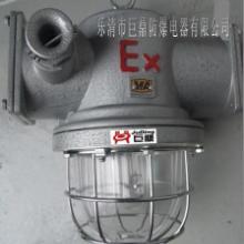 供应钠灯矿用高压防水钠灯-隔爆型防水钠灯-矿用高压钠灯-矿用钠灯