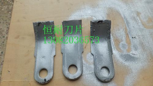 供应赵县150玉米秸秆还田机刀片 秸秆粉碎机刀片