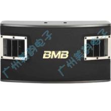 BMBCSV-450卡拉OK音箱