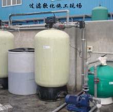 供应空调循环水处理设备图片
