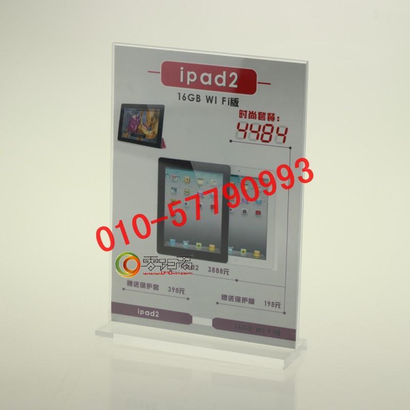 供应苹果体验店产品说明A5标签牌