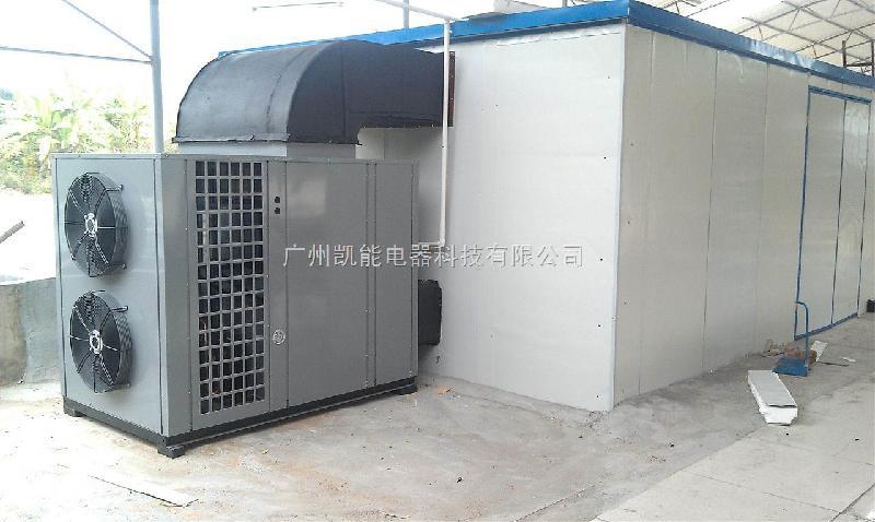 供应米粉烘干机 高温热泵烘干机 农副产品烘干机