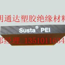 【/)】PEI【/)】PEI【/)】PEI【/)】