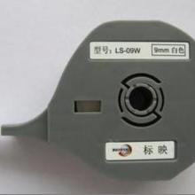 供应标映贴纸线号机标签纸标映标签纸电缆缠绕标签专卖批发