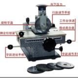 供应半自动金属标牌打码机字轮式手拍铭牌打印机